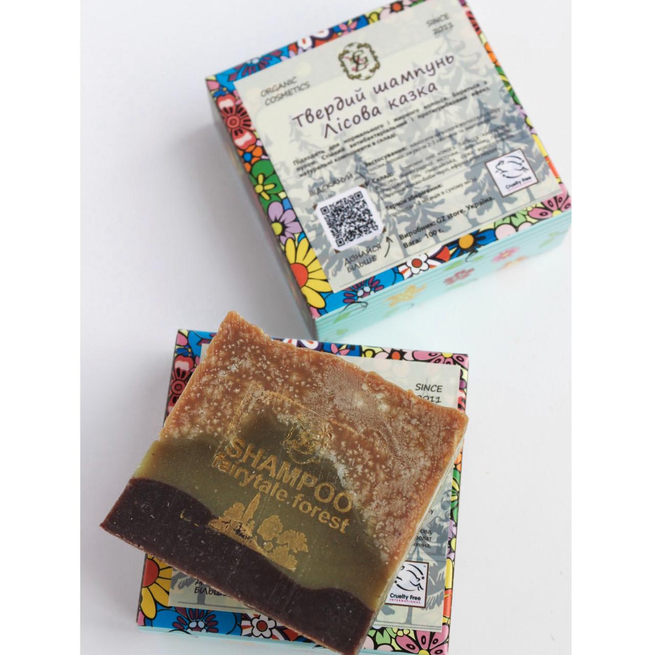 Шампунь-брусочек от перхоти «Лесная сказка» 20 грамм, пробник - натуральный, для волос всех типов