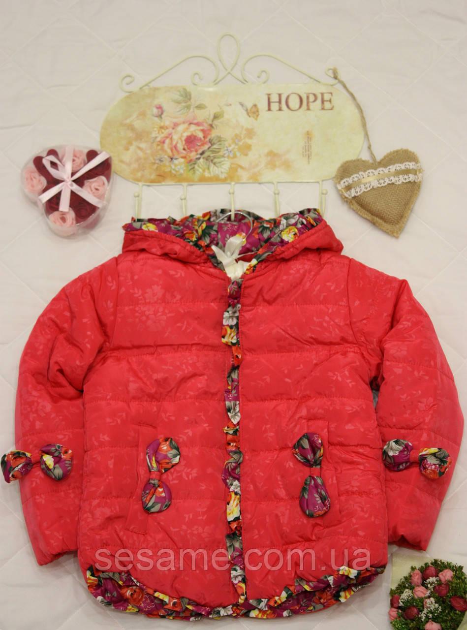 Куртка детская Бант коралловый