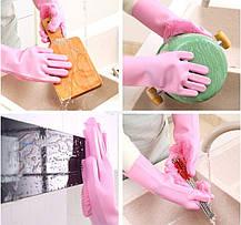 Универсальные резиновые перчатки для мытья посуды  MAGIC BRUSH (Реплика), фото 3