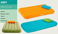 Велюр матрас 66801 Intex с подушкой,157*88*18