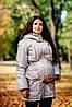 Демисезонная куртка для беременных и слингомам.