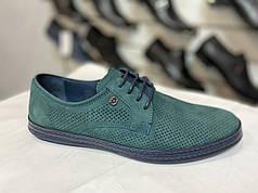 Мужские летние туфли KaDar размеры 38,39,40,41,42,43,44-45