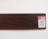 Паперова крайка (кромка) з клеєм дуб венге 70641