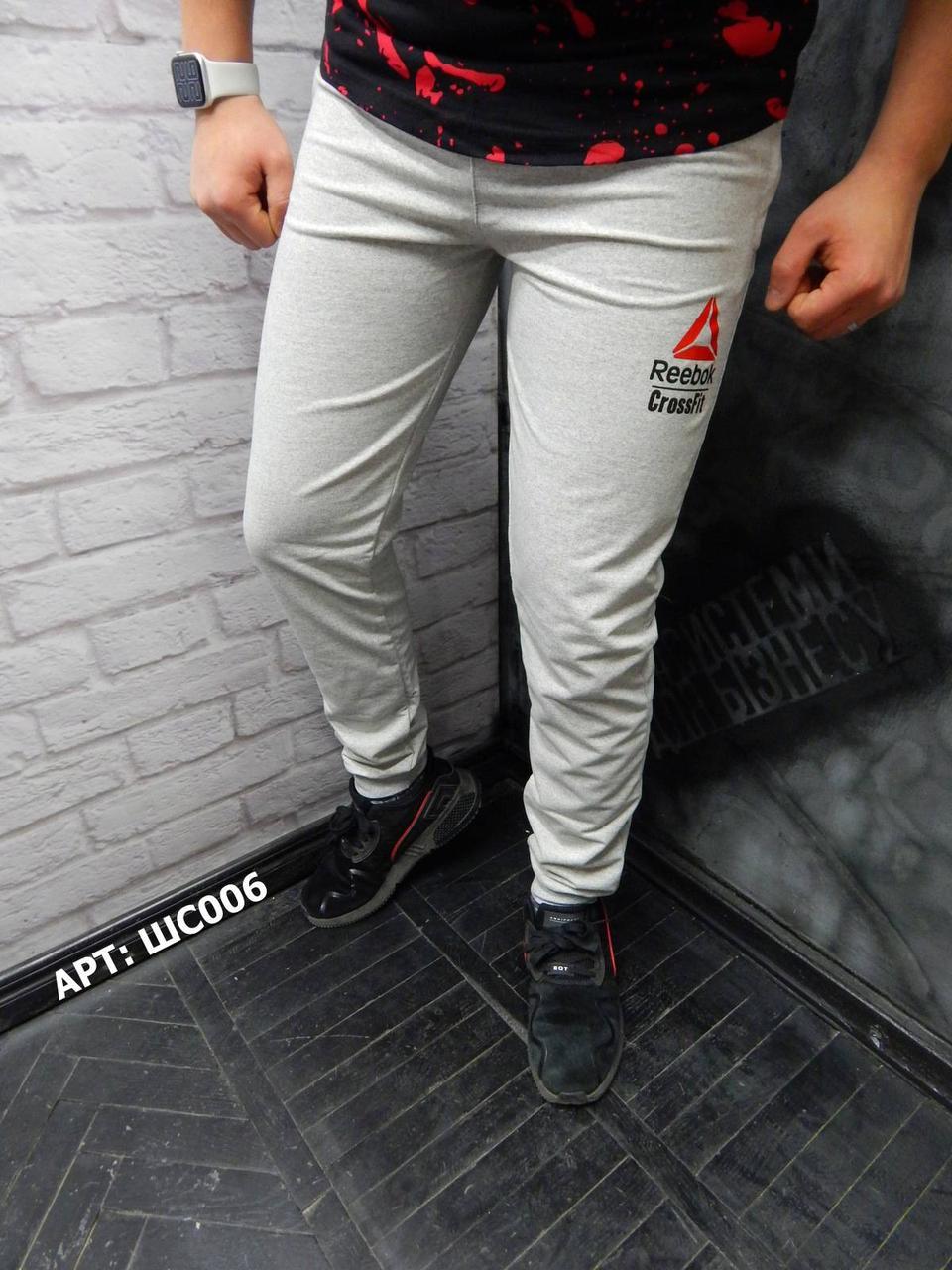 Чоловічі штани Reebok. Розміри: 54(2XL)