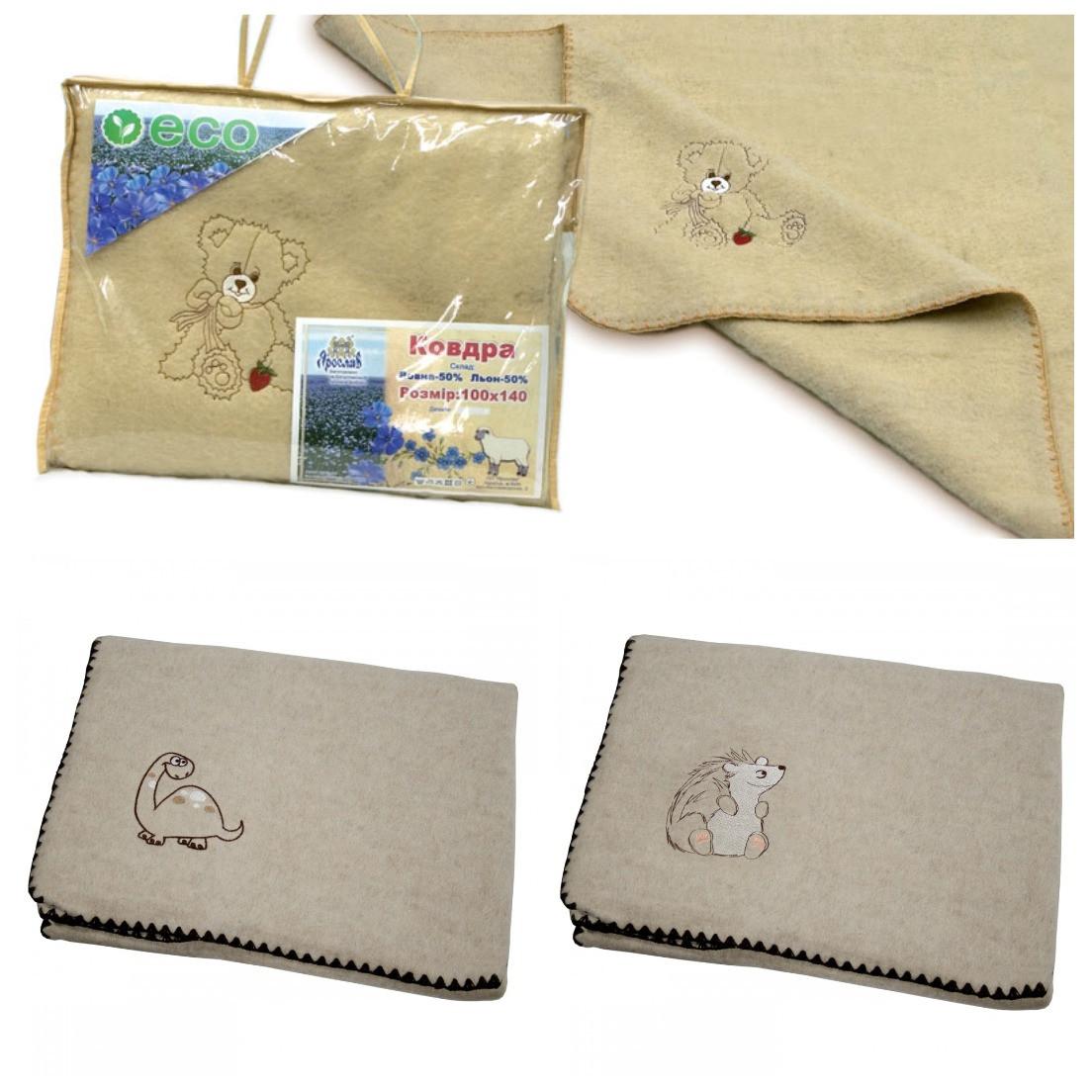 Детское одеяло шерсть/лен ТМ Ярослав 100х140 см, вышивка в ассортименте