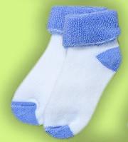 Шкарпетки для новонароджених махрові ARAL (колір білий/голубий)