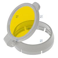 Жовтий фільтр для освітлювачів MicroLight2(З-000.32.241) Heine Медапаратура