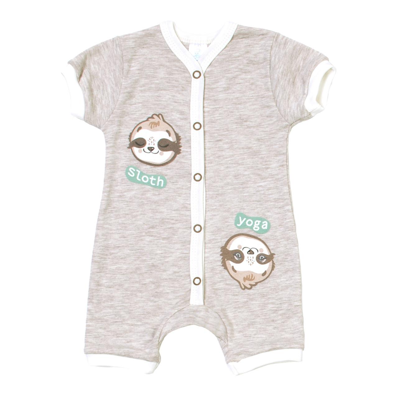 Песочник детский Baby Veres Sloth yoga молочный рибана