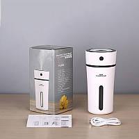 Ультразвуковой увлажнитель воздуха Humidifier для дома + ночник