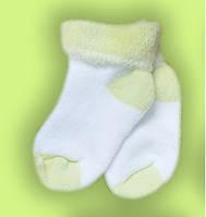 Шкарпетки для новонароджених махрові ARAL