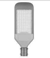 Світильник консольний вуличний 50W AVT