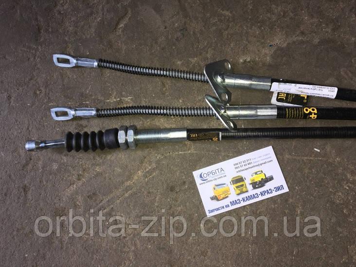 3307-3508800 Трос ручного тормоза ГАЗ 3307 (передний + 2 задних) (пр-во GPART)