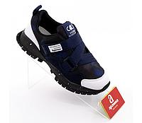 Синие детские кроссовки на черной подошве для мальчика 25-30 Польша