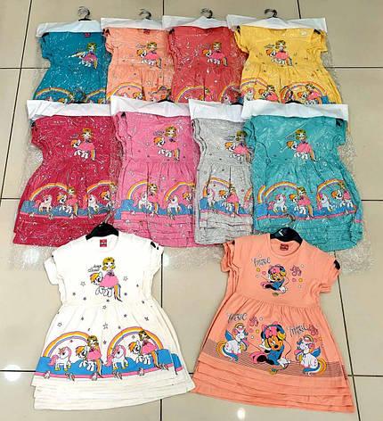 Детское платье для девочки стретч р.2-5 лет, фото 2