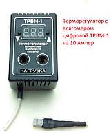 Терморегулятор с влагомером цифровой ТРВМ-1 в инкубатор