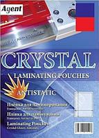 Пленка для ламинирования А4 100 мк. 100 шт/уп. Agent Antistatic, глянцевая 3140021
