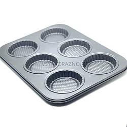 Форма металлическая для выпечки кексов  Фиалка / Форма металева для випічки кексів (6 шт)