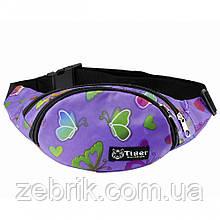 Бананка, сумка на пояс, сумка через плечо TIGER Бабочки детская