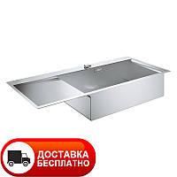 Кухонная стальная мойка Grohe EX Sink 31582SD0 серия K1000 111*52