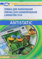 Пленка для ламинирования А4 пл.125 мкм. 100 шт/уп. D&A Antistatic, глянцевая (11201011209YA)