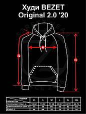 Худи BEZET Original 2.0 grey'20 - L, фото 3