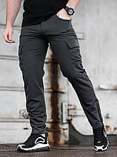 Карго брюки BEZET Comfort dark grey'20 - XS