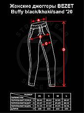 Женские джоггеры BEZET Buffy khaki'20 - L, фото 3