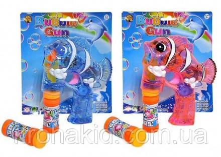 """Детский пистолет для пускания мыльных пузырей """"Рыбка"""" MY 10084 Y-2 ЗВУК СВЕТ  - установка для пускания пузырей"""