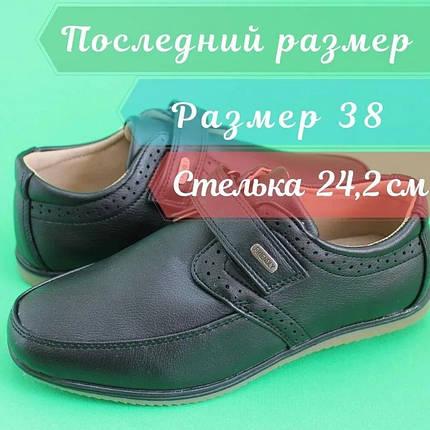 Черные туфли мокасины броги для мальчика коллекция тм Том.м р.38, фото 2