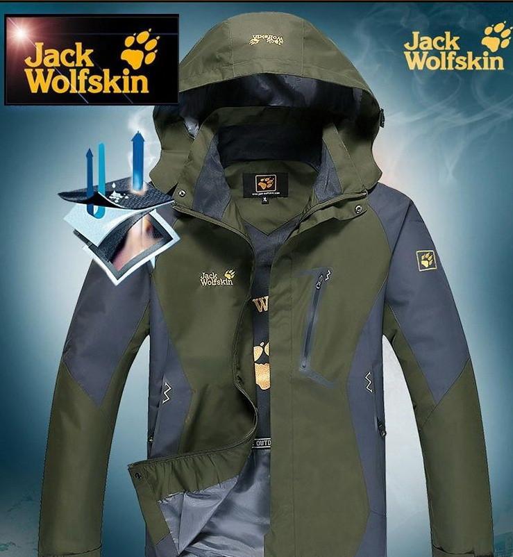 Мужская куртка JACK WOLFSKIN. Куртки. Верхняя одежда. Мужские модные куртки.  Код  6e2372945d0