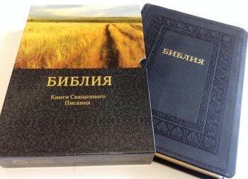 Библия большого формата 18х25 в футляре (натуральная кожа, черная, золото, индексы, без замка)