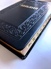Библия большого формата 18х25 в футляре (натуральная кожа, черная, золото, индексы, без замка), фото 2
