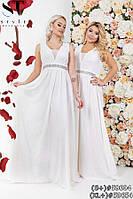Платье вечернее длинное в пол белое Алуиза 42 44 46 48 50 52 54