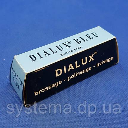 Паста полірувальна для нержавіючої сталі, жорстка для супер фінішної поліровки, синій, 120 г - DIALUX BLEU, фото 2