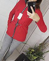 Парка весенняя красная 42-48 размеры, фото 1