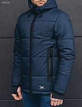 Зимняя куртка Staff HYG navy