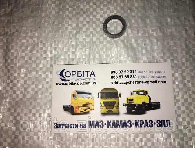 Шайба (кільце) 16x20x1,5 ущільнювальне алюміній (Україна)