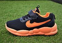 Детские кроссовки Nike найк на липучке черный оранжевый р31 - 36