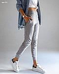 """Жіночі штани """"Макл""""  від Стильномодно, фото 3"""