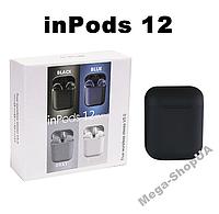 Беспроводные сенсорные Bluetooth наушники i12 TWS. Бездротові вакуумні навушники. Беспроводні наушники