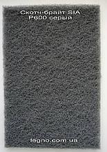 Скотч-брайт (абразивный войлок) SIA, Швейцария, Р600, в листах 152Х229 мм для шлифовки, вытирания патины