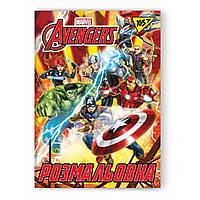 "Раскраска А4 ""Marvel"" страниц 1 Вересня 742653"