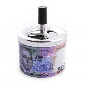 """Попільничка бездимна """"Юла. 500 грн"""" металева подарунок сувенір №4469 середня"""