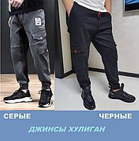 Черные джинсы с карманами. Зауженные штаны бананы., фото 1