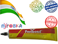Клей Fevibond пластик, метал, стекло, резина, кожа, ткань, стразы, водостойкий