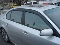Дефлекторы окон ветровики BMW E60