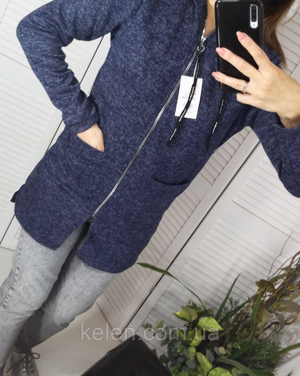 Кардиган ангоровый  светло-серый женский 42-54 размеры