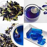 Синий чай. Клитория. Чай. 10 грамм, фото 2