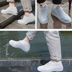 Бахилы (чехлы) от дождя многоразовые силиконовые Waterproof Silicone Shoe. Суперпрочные