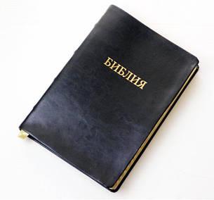 Библия большого формата 18х25 (натуральная кожа, черная, золото, индексы, без замка), фото 2